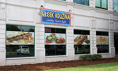 Front of Greek Kouzina Restaurant